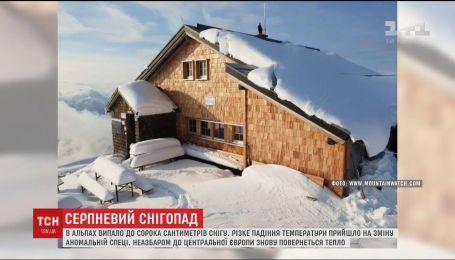 В Альпах выпало до 40 сантиметров снега