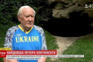 """""""Красиво – не то слово"""": первооткрыватель самой длинной пещеры Евразии рассказал о своей находке"""