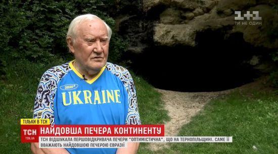 """""""Красиво – не те слово"""": першовідкривач найдовшої печери Євразії розповів про свою знахідку"""