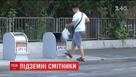 У Вінниці з'явились підземні баки для сміття