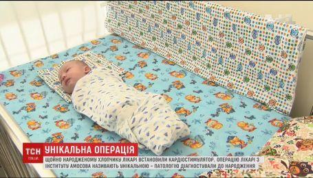 Уникальную операцию на сердце новорожденного провели в Институте Амосова
