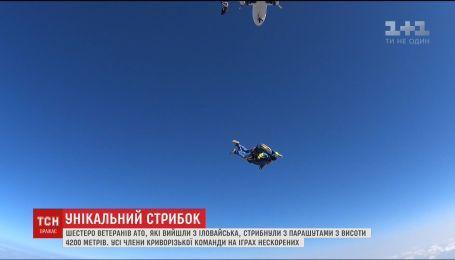 Шестеро бойцов с инвалидностью, вышедших из Иловайска, прыгнули с парашютом