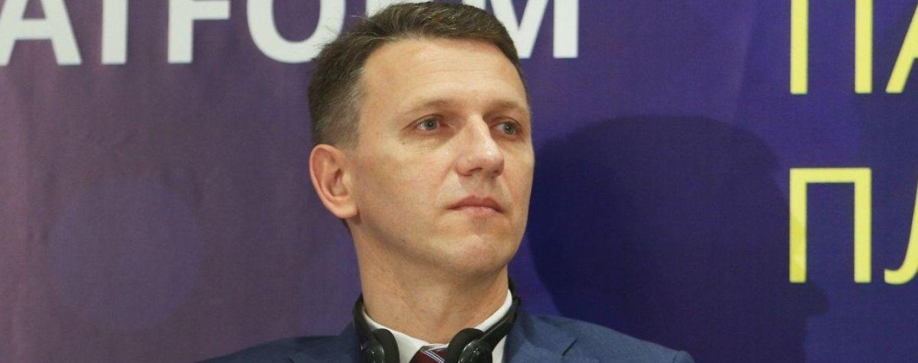 Директор ГБР Труба уволил главу пресс-службы ведомства. Сотрудники считают, что из-за новости о деле на Порошенко