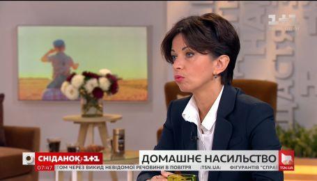 Іванна Смачило розповіла, що таке домашнє насильство і як з ним боротись