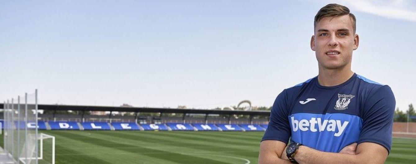 Українця Луніна включили до списку найдорожчих молодих футболістів чемпіонату Іспанії