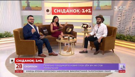 """Дзидзьо рассказал о своем фильме """"DZIDZIO первый раз"""""""