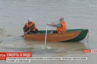 В Черновцах из реки вытащили тело подростка, которого разыскивали три дня