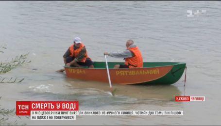 В Черновцах нашли мертвым 15-летнего парня, который четверо суток назад исчез на пляже