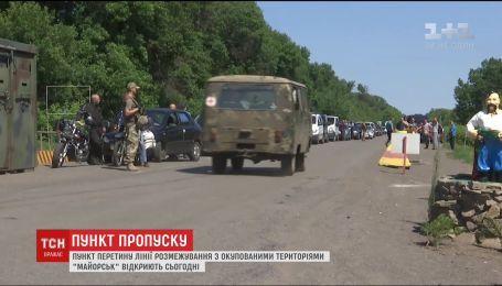 """КПВВ """"Майорськ"""" на Донбасі відновлює роботу"""