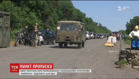 """КПВВ """"Майорск"""" на Донбассе возобновляет работу"""