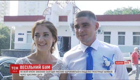 Весільний бум. Понад 1200 пар вирішили одружитися 28.08.2018