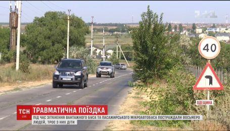 В аварії на Одещині травмувалися люди, які їхали на море