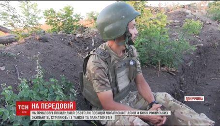 На Приазов'ї посилилися обстріли позицій української армії з боку російських окупантів