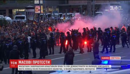 В Германии правые столкнулись с представителями левых сил, есть раненые