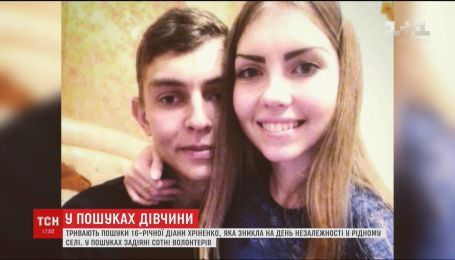 На Кіровоградщині тривають пошуки 16-річної дівчини, яка зникла у рідному селі