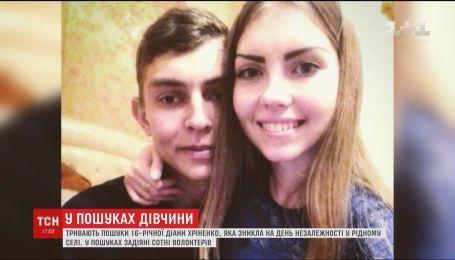 На Кировоградщине продолжаются поиски 16-летней девушки, которая исчезла в родном селе