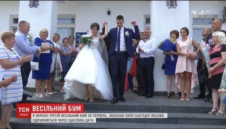 Через магічну дату до українських РАЦСів прийшло вдвічі більше пар, ніж зазвичай