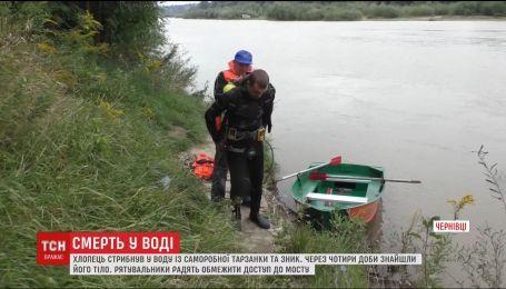 Смертельный прыжок. В Черновцах погиб 15-летний подросток, который исчез 4 дня назад