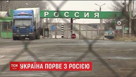 Україна розірве договір про дружбу із Російською Федерацією - заявив Петро Порошенко