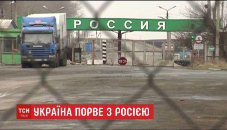 Украина расторгнет договор о дружбе с Российской Федерацией - заявил Петр Порошенко