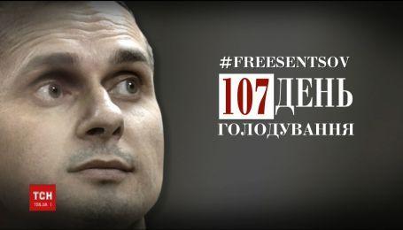 Президент Польщі Лех Валенса пропонує номінувати Олега Сенцова на Нобелівську премію миру