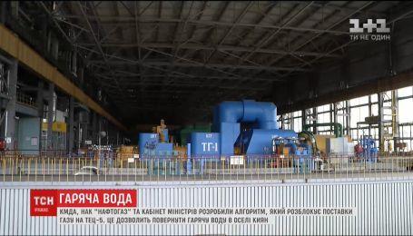 В Киеве обещают включить горячую воду до 15 сентября - заместитель председателя КГГА