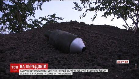 Оккупанты обстреливают Приазовье из танков и гранатометов