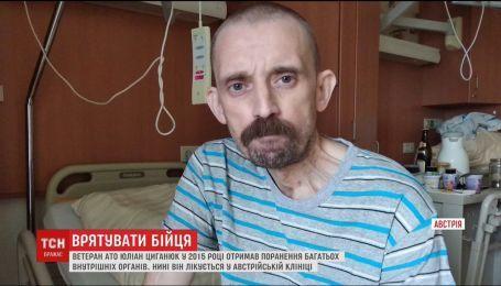 У клініці поблизу Відня український боєць виборює своє право на життя