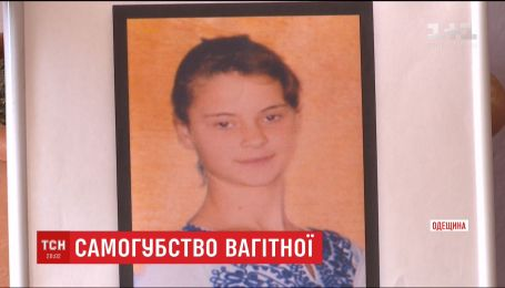 В Одесской области нашли повешенной 15-летнюю беременную девушку