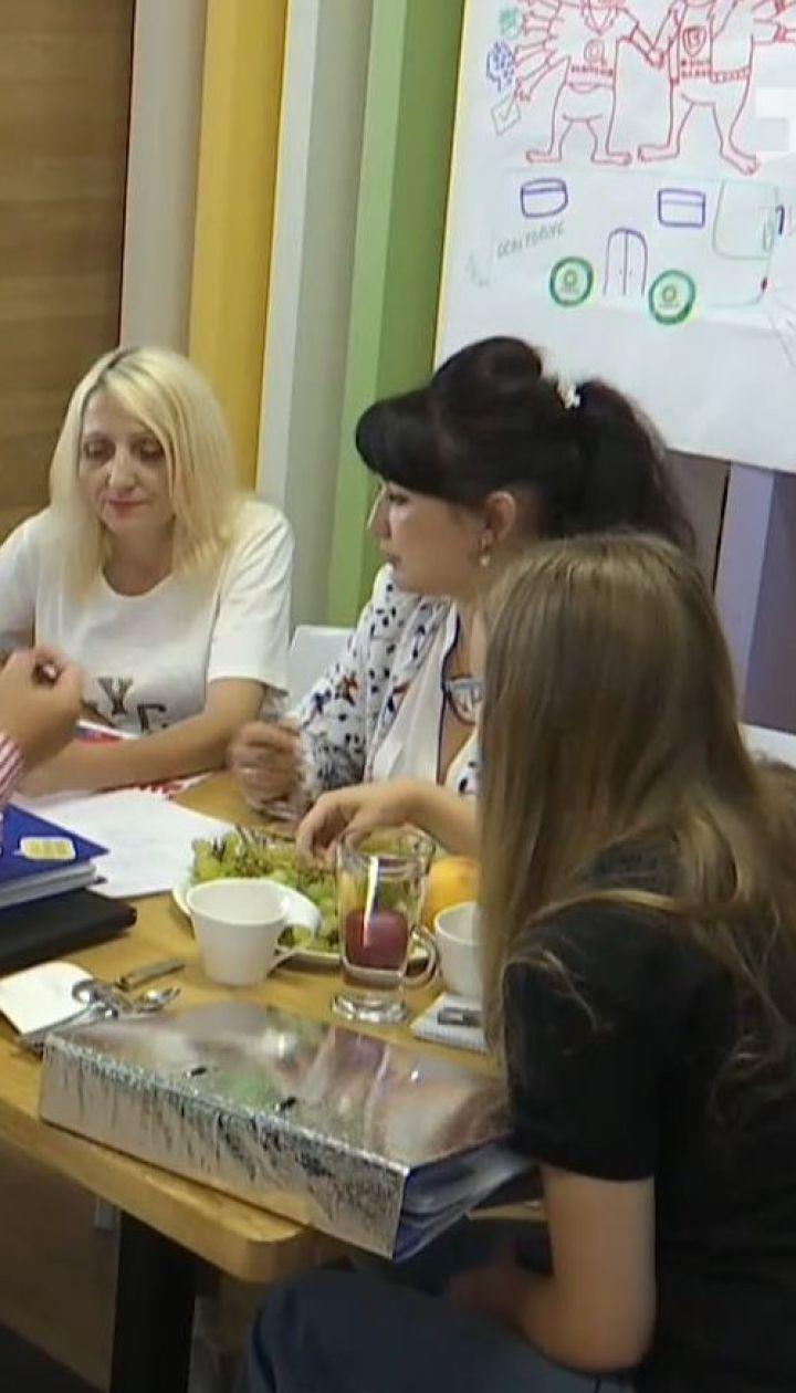 У школах України проведуть урок, де діти говоритимуть про свої мрії
