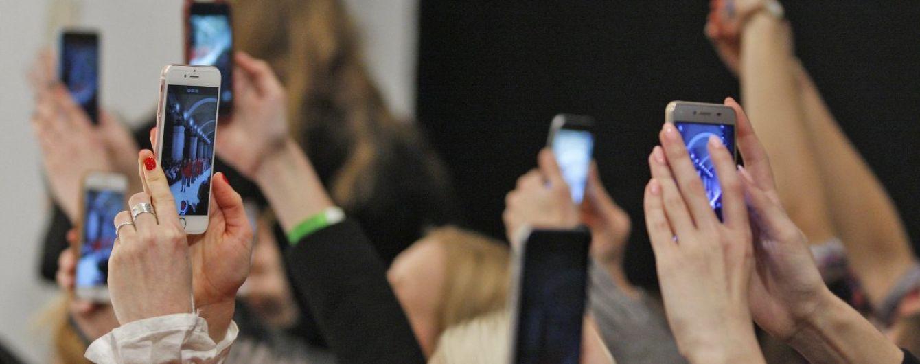 Нацкомісія назвала дату, коли українці зможуть залишати номер під час зміни мобільного оператора