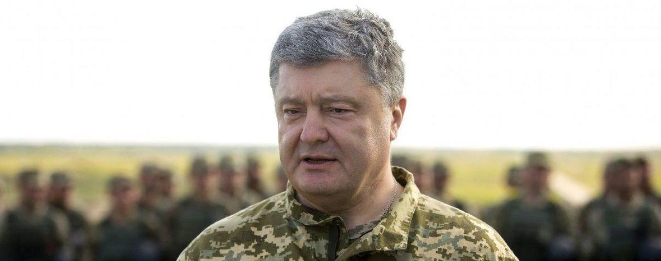 Украинские войска готовы отражать агрессию РФ с Крыма, Приднестровья и севера - Порошенко