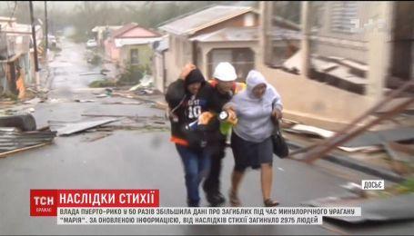 """Влада Пуерто-Рико оновила дані про загиблих під час урагану """"Марія"""""""