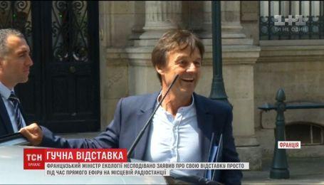 Французький міністр екології заявив про звільнення в прямому ефірі