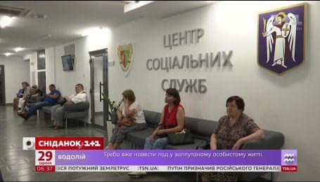 Чому безробітні українці бояться залишитися без субсидії