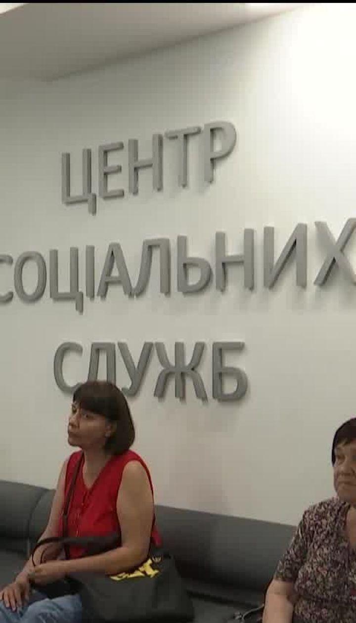 Почему безработные украинцы боятся остаться без субсидии