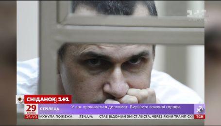 Друзья Олега Сенцова получили от него письмо