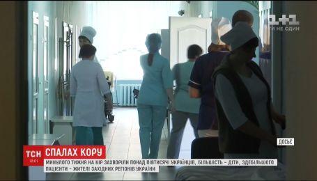 Кір в Україні. Понад тисячу людей за 2 тижні хвороба вклала на лікарняні ліжка