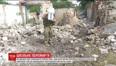 Учеба без огня. На Донбассе должен был настать режим тишины, но выстрелы не утихают