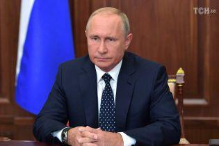 Путин поддержал повышение пенсионного возраста в России. Резкая реакция соцсетей
