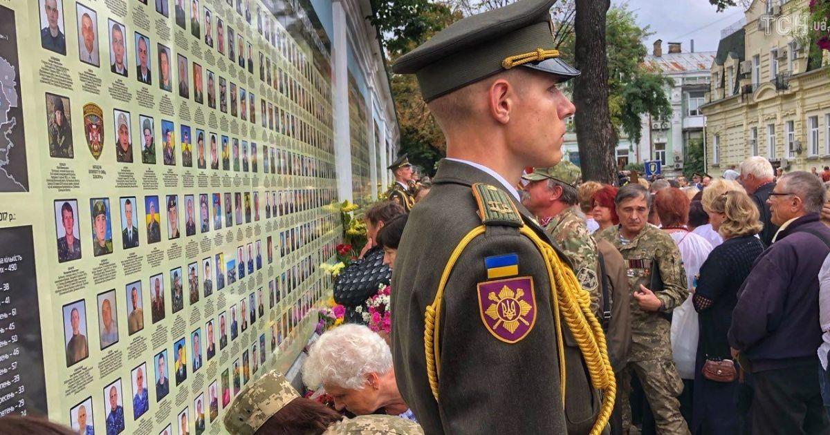 Чествования памяти погибших во Іловайськом