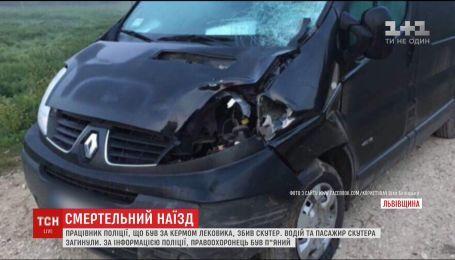 На Львівщині п'яний правоохоронець збив двох скутеристів