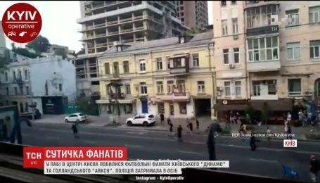 """У Києві в одному з пабів побилися фанати """"Динамо"""" та """"Аяксу"""""""