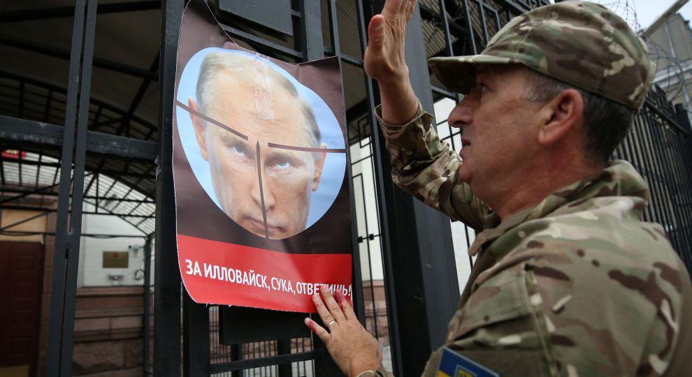 Иловайск четыре года спустя. Судьба пропавших бойцов в рассказах их матерей