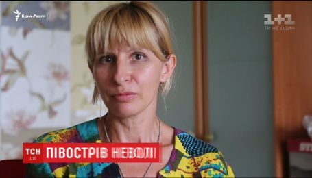 У Сімферополі ФСБ обшукала оселю активістки Українського культурного центру