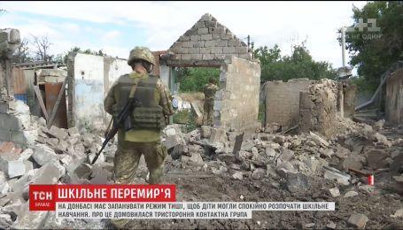 """Боевики нарушили """"школьное перемирие"""" на Донбассе"""