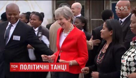 Тереза Мэй станцевала со школьниками в ЮАР