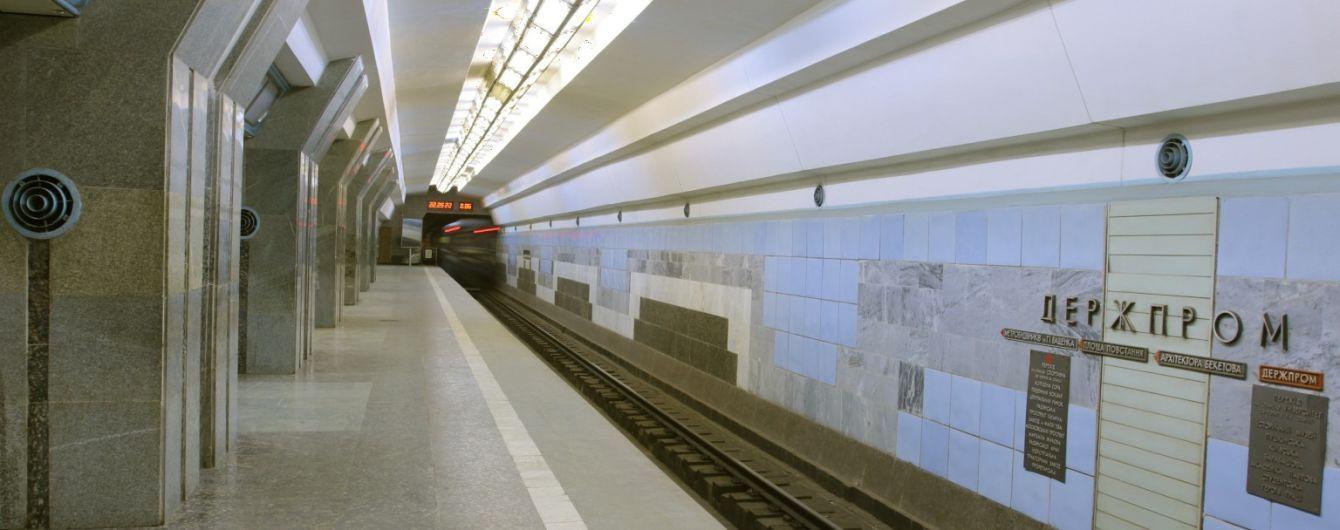 У Харкові чоловік порізав жінку на платформі метро
