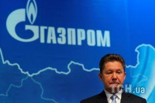 """""""Газпром"""" ответил на угрозы США сорвать строительство """"Северного потока-2"""""""