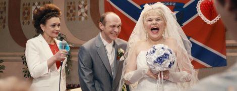 """Посольство России в Австралии с желчью набросилось на фильм """"Донбасс"""". И сделало ему блестящую рекламу"""